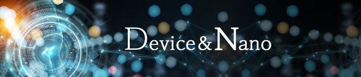 電子デバイス・ナノテクノロジー